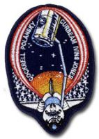 NASA STS-98 Atlantis Mission Patch